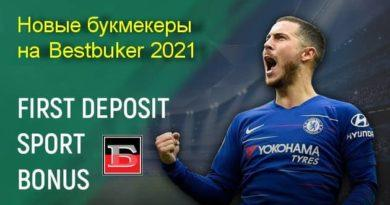 New bookmakers Bestbuker
